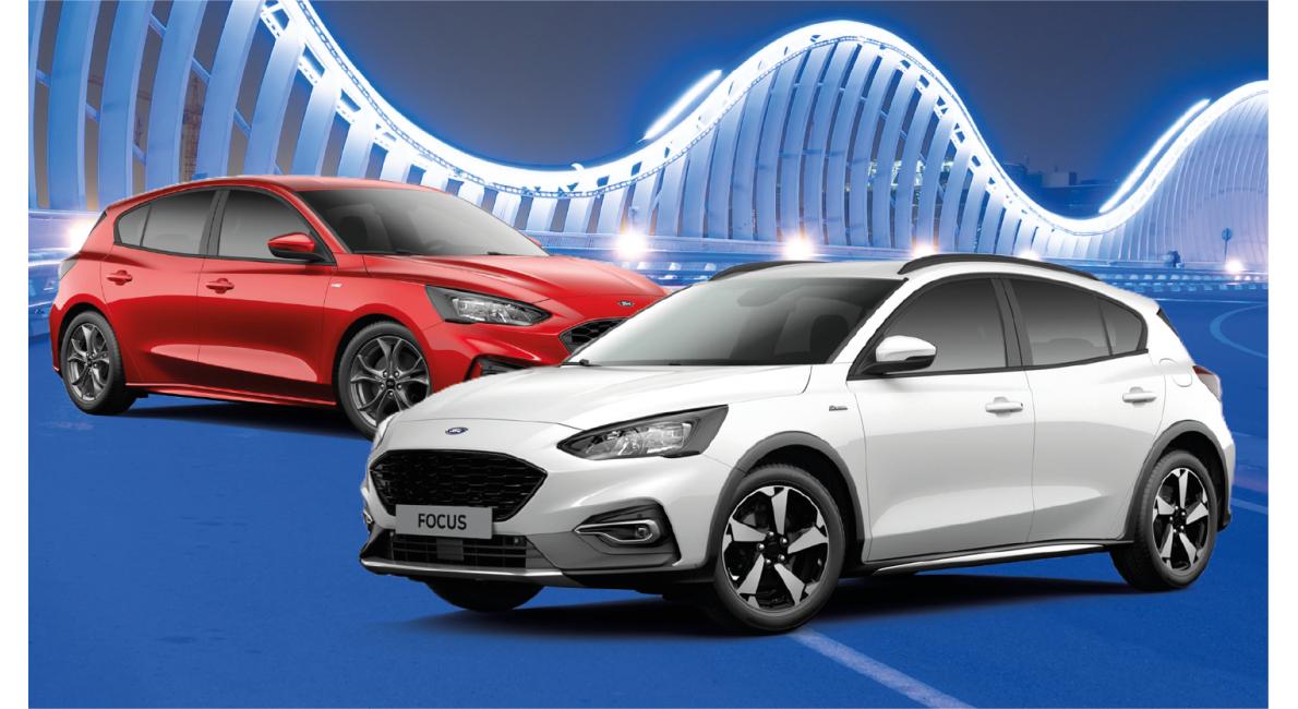 Ford Focus Hybrid 20.990€